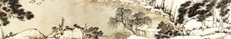 Шен Чжоу. Пейзаж 041
