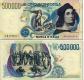 Банкнота 500000 лир (лицевая и оборотная сторона) с автопортретом Рафаэля и фрагментами его работ.