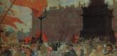 Борис Михайлович Кустодиев. Праздник в честь открытия ІІ конгресса Коминтерна 19 июля 1920 года. Демонстрация на площади Урицкого