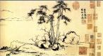 Чжао Мэн Фан. Пейзаж 041