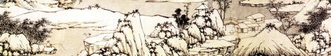 Шен Чжоу. Пейзаж 043