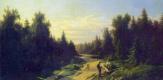 Павел Павлович Джогин. Дорога в лесу