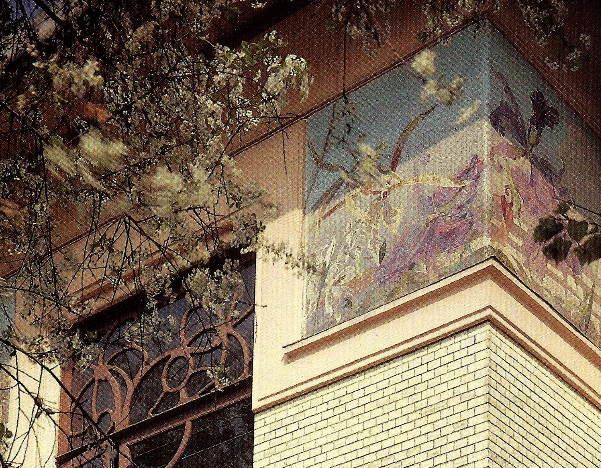 Ryabushinsky mansion. Frieze detail.
