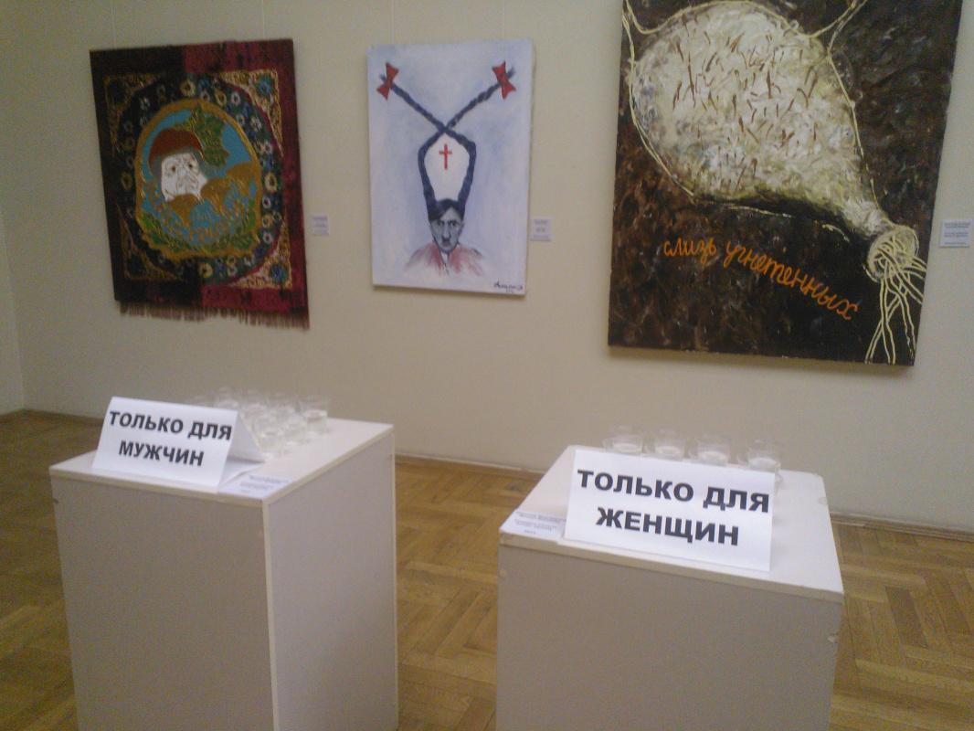 «Enfant Terrible»: грандиозная выставка одесских концептуалистов в Киевском Национальном художественном музее