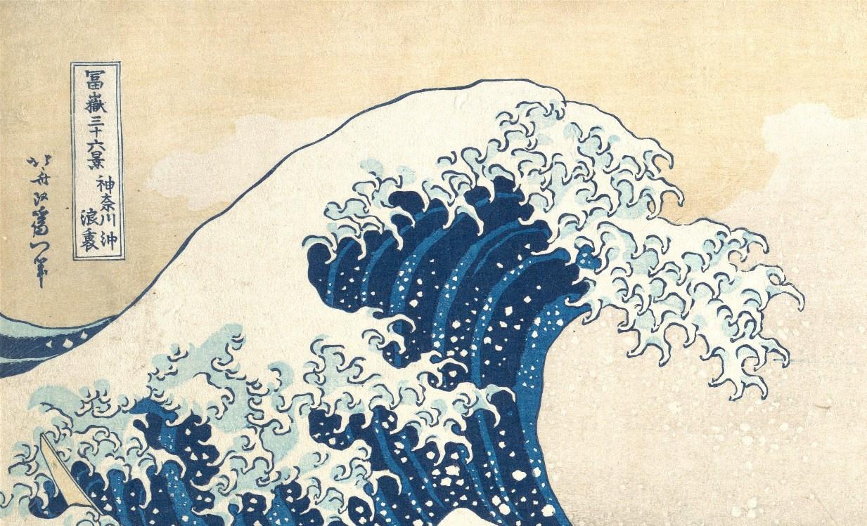 «Большая волна» Хокусая установила новый рекорд