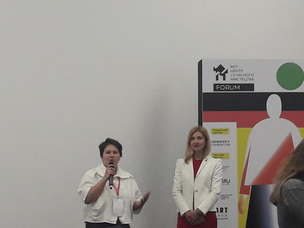 Татьяна Филевская (куратор форума , арт-менеджер, исследователь украинского искусства ХХ в., основат