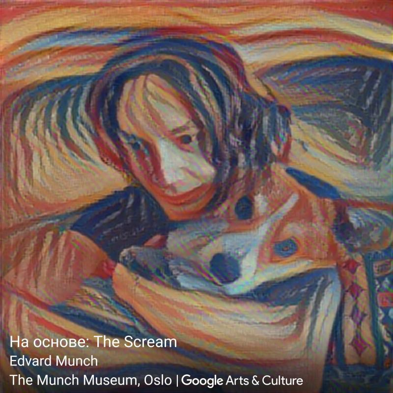 На основе«Крика» (1893) Эдварда Мунка