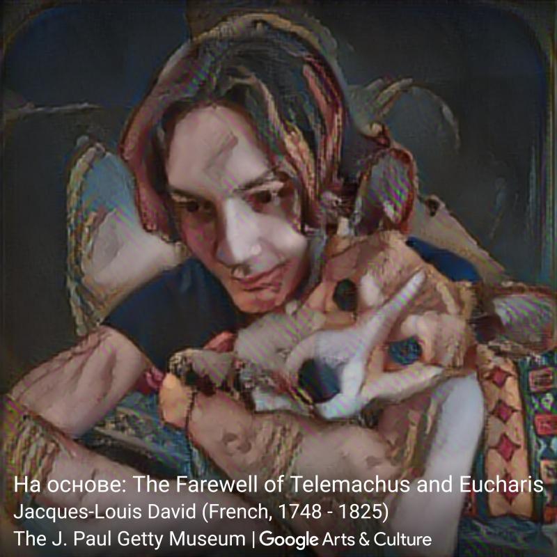 На основе «Прощания Телемаха и Евхаристии» (1818) Жака-Луи Давида
