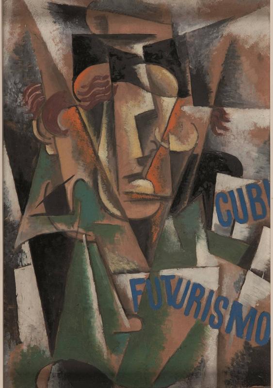 Любовь Попова. «Кубофутуристический портрет». 1915