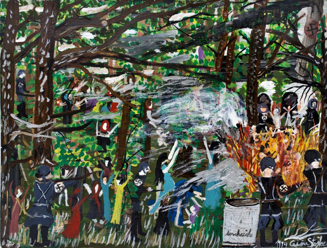 «Преследование в лесу, Освенцим» (1994)