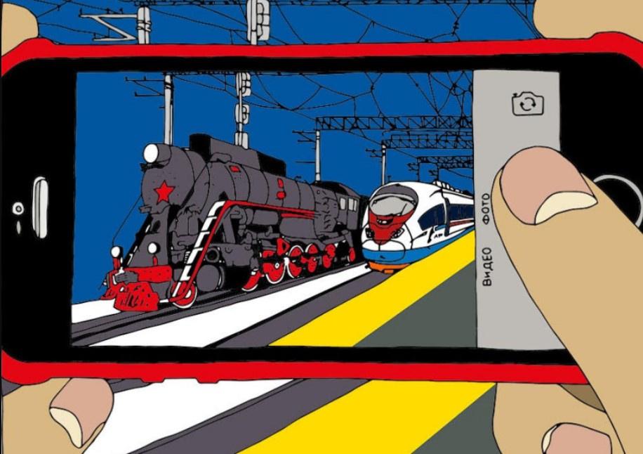 """""""Искусство сообщения"""" от Питера до Москвы: на вокзалах двух городов представляют выставку стрит-арта"""