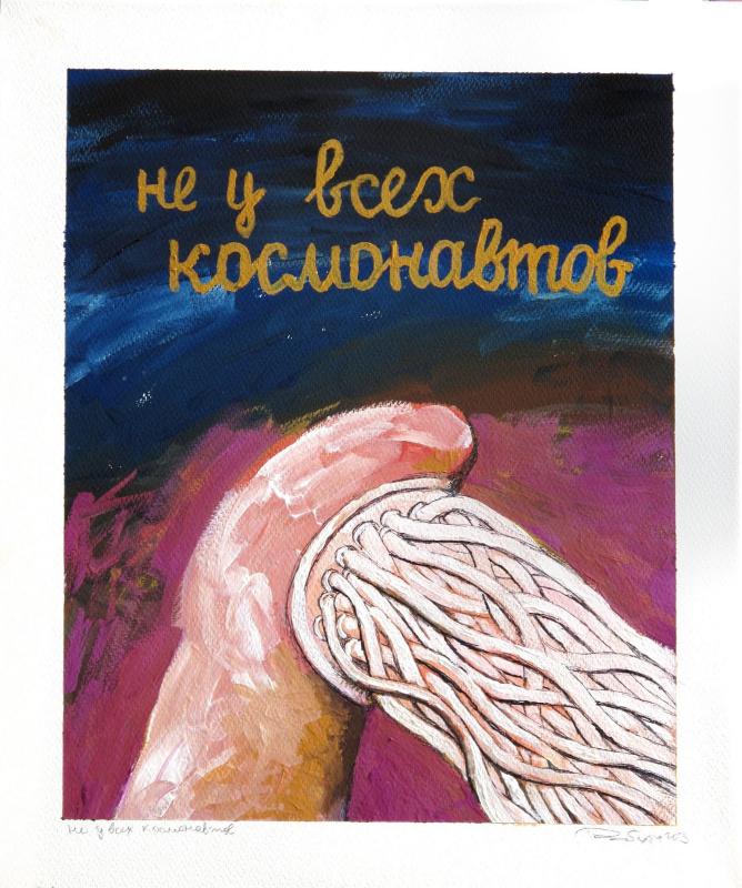 Интервью с художником Александром Ройтбурдом: лавры, хаос, ирония и музы