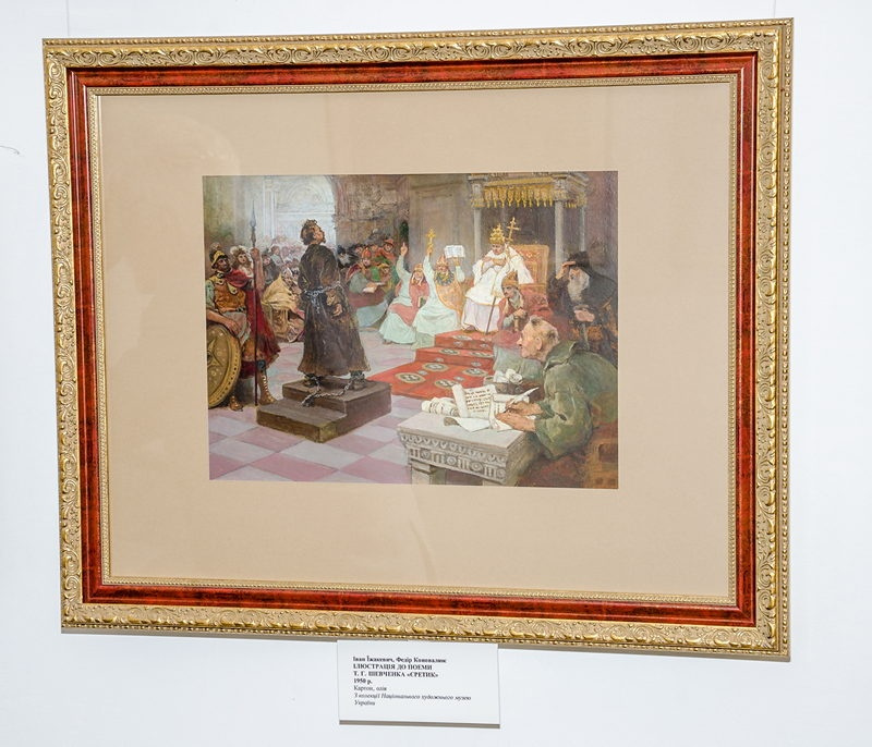 Празднуем 150 лет со дня рождения Ивана Ижакевича: выставку работ украинского художника презентует заповедник Киево-Печерской  лавры