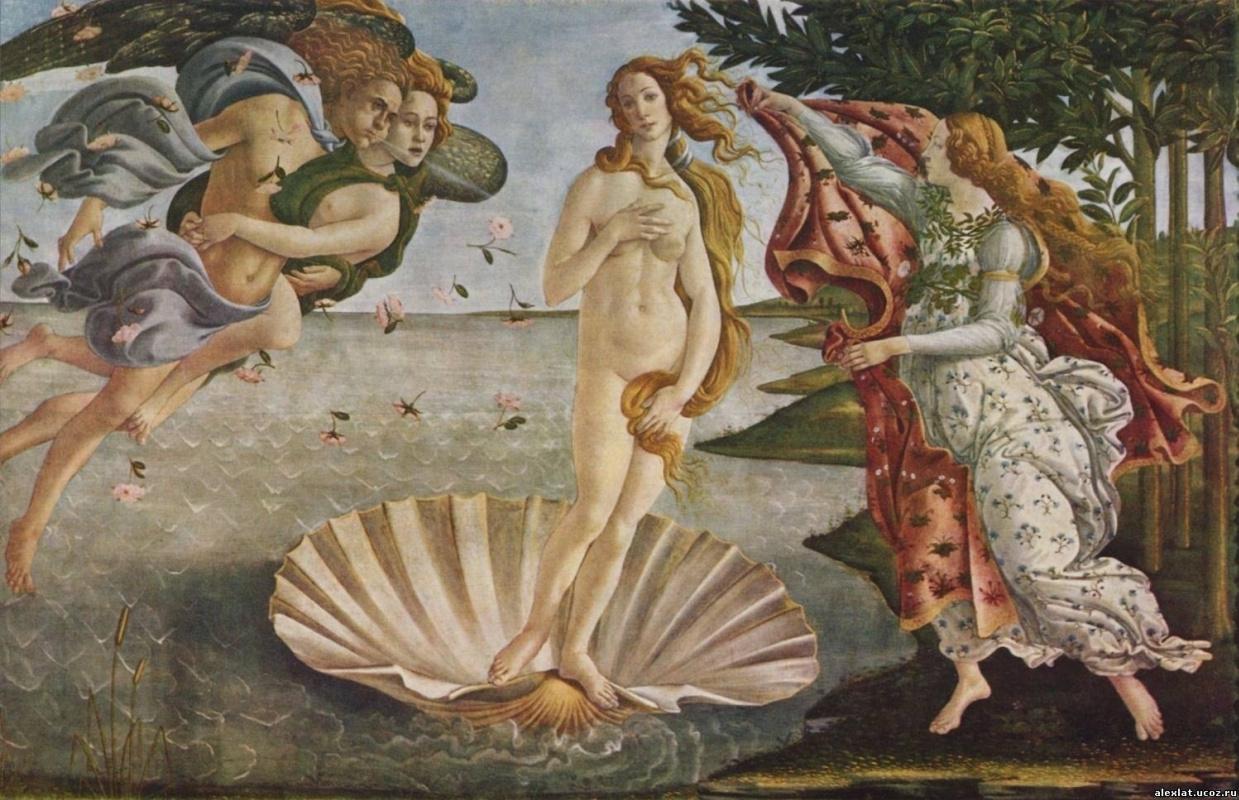 Раковина - символ в искусстве: благословенный дар морей...