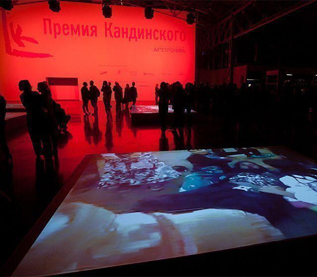 Три события современного искусства в России