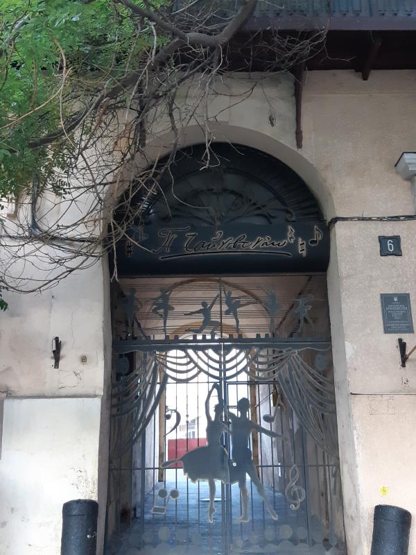 Мемориальная табличка у арки дома в переулке Чайковского - обозначение общей локации домов Эфрусси