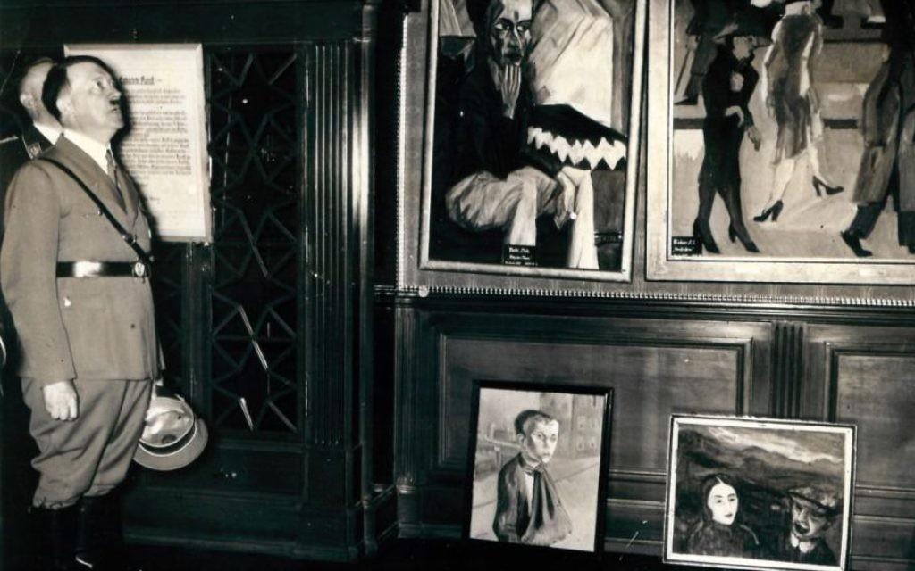 Адольф Гитлер на выставке «Дегенеративное искусство», 1937 год