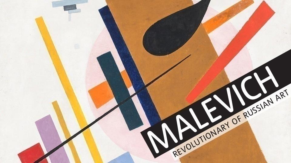 Казимир Малевич в Лондоне: 10 причин посетить выставку