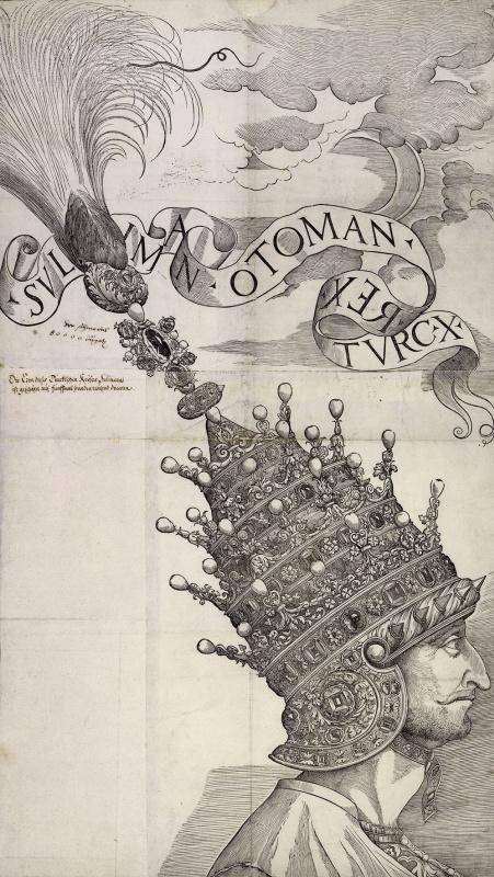 """Великолепный век или """"Мир султана"""" на выставке в Брюсселе"""