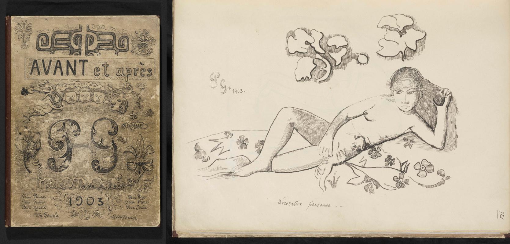Вновь открытая рукопись Поля Гогена раскрывает секреты художника