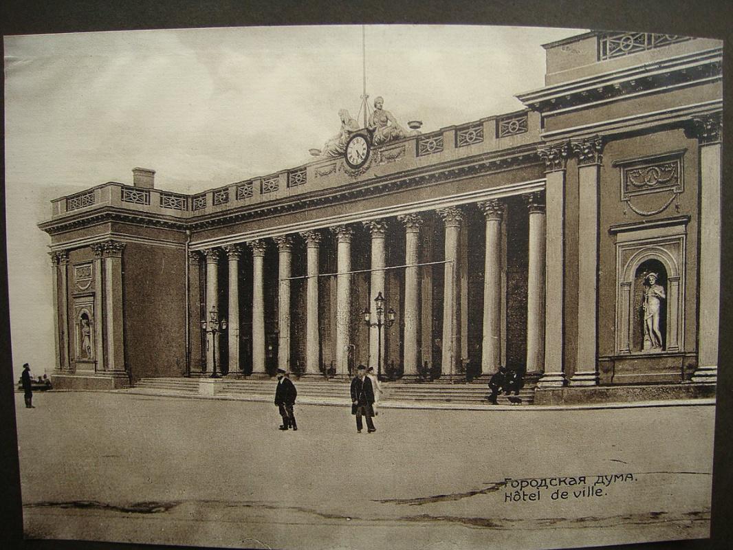 Здание Старой Биржи в обновленном виде, после 1873 г. (не Шарль, но другие Эфрусси, жившие в Одессе,