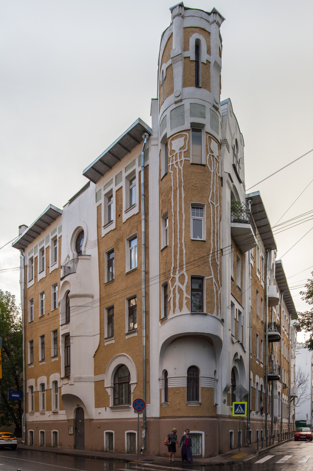 Tenement building of N. G. Tarkhova. Moscow, 1903. Architect G. I. Makayev (he is also the developer