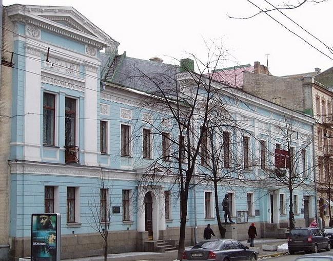"National Museum ""Kyiv Art Gallery"""