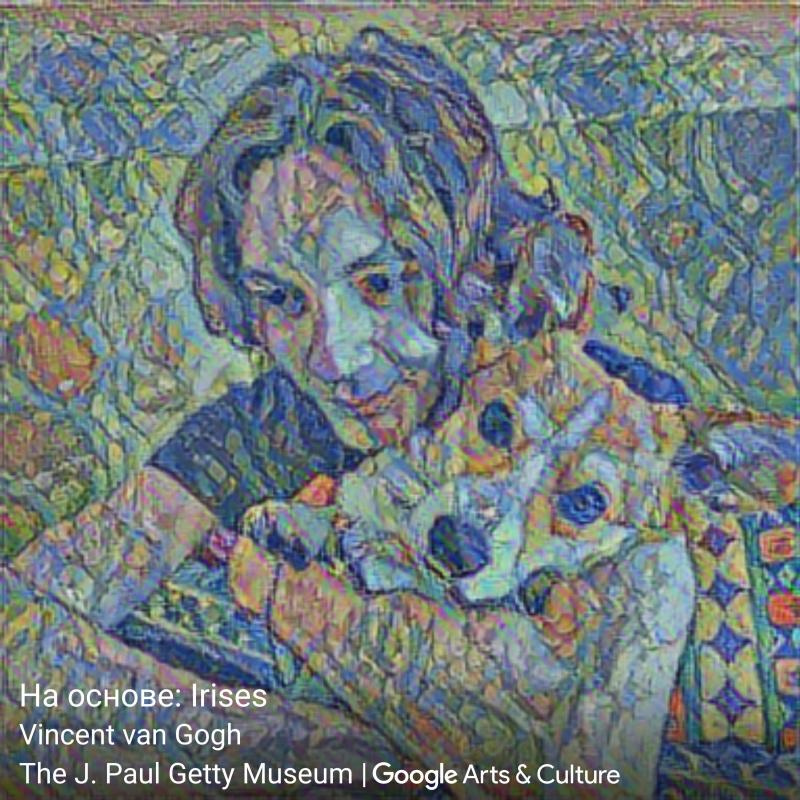 На основе «Ирисов» (1889) Винсента Ван Гога
