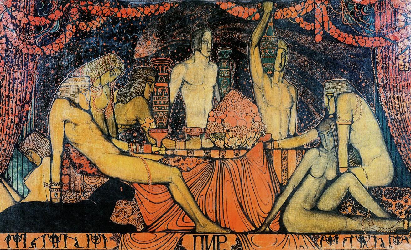 «Пир», 1914 Холст, масло, 210 х 350 см. Национальный художественный музей Украины, Киев