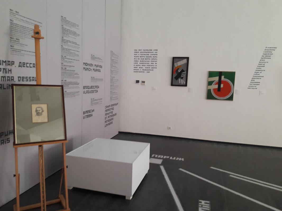 Ивона Малевич, Форум, фильм. В Киеве отпраздновали 140-летие Казимира Малевича
