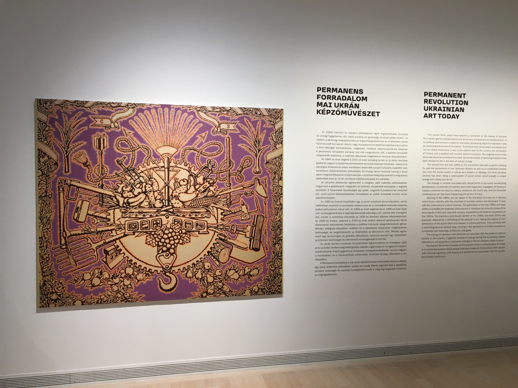 """""""Перманентная революция"""". Современное украинское искусство представляют в Музее Людвига в Будапеште"""