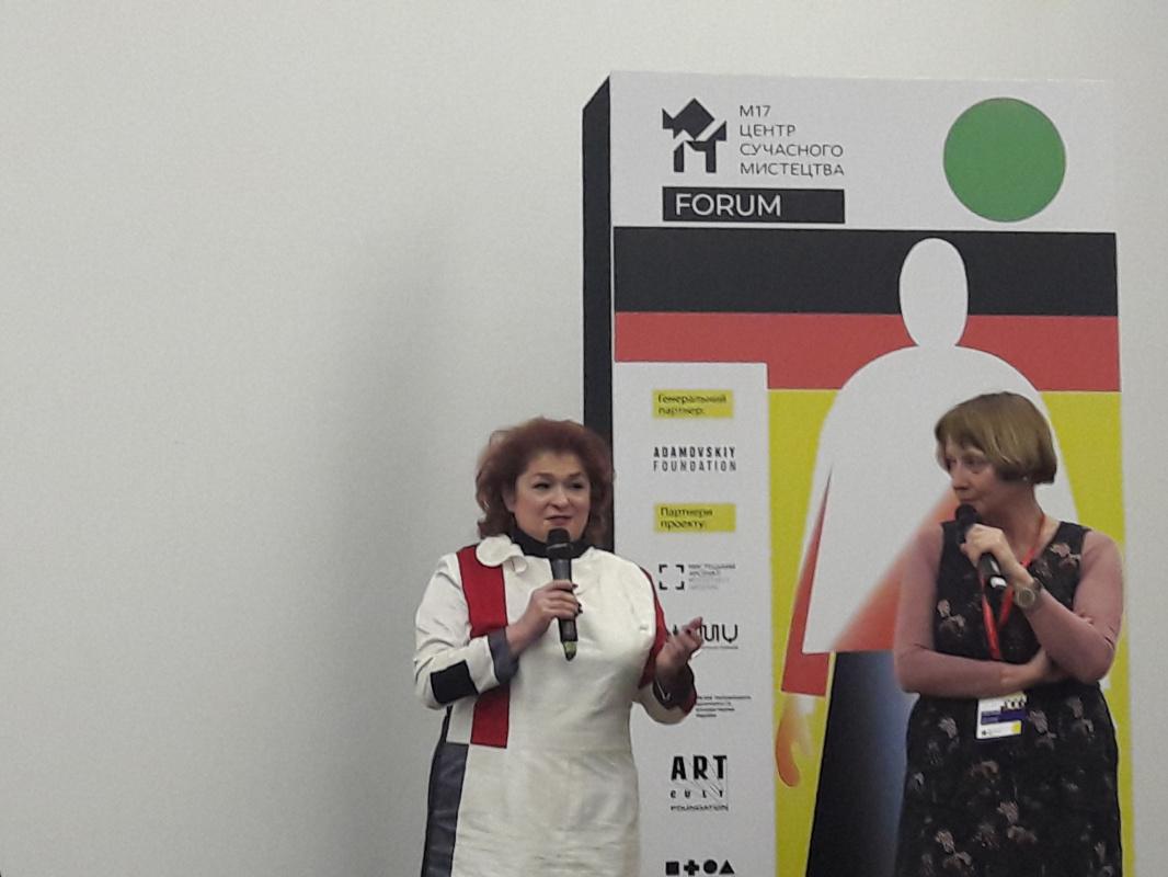 Ивона Малевич, Вита Сусак (кандидат искусствоведения, исследователь, член Швейцарского академическог