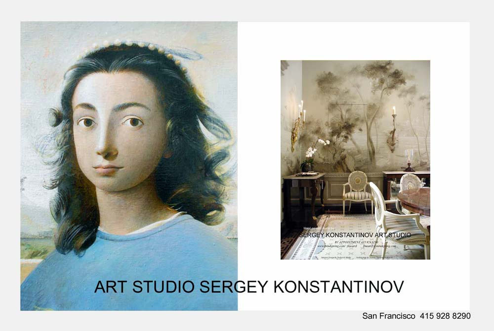 Sergey Konstantinov. Art studio Sergey Konstantinov San Francisco