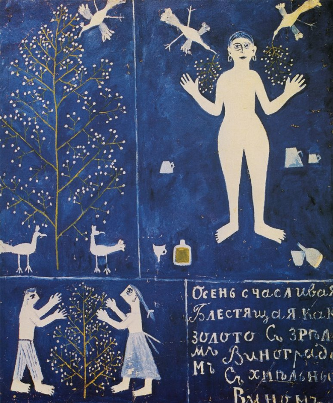 """Mikhail Larionov. Autumn. From the cycle """"Seasons"""""""