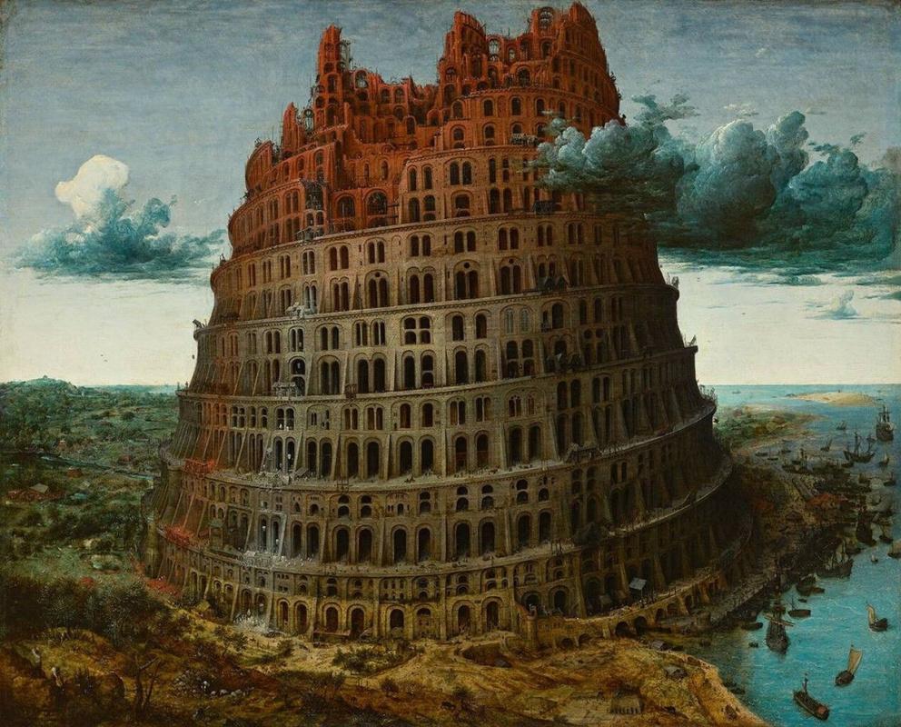 Питер Брейгель Старший. Вавилонская башня (малая)