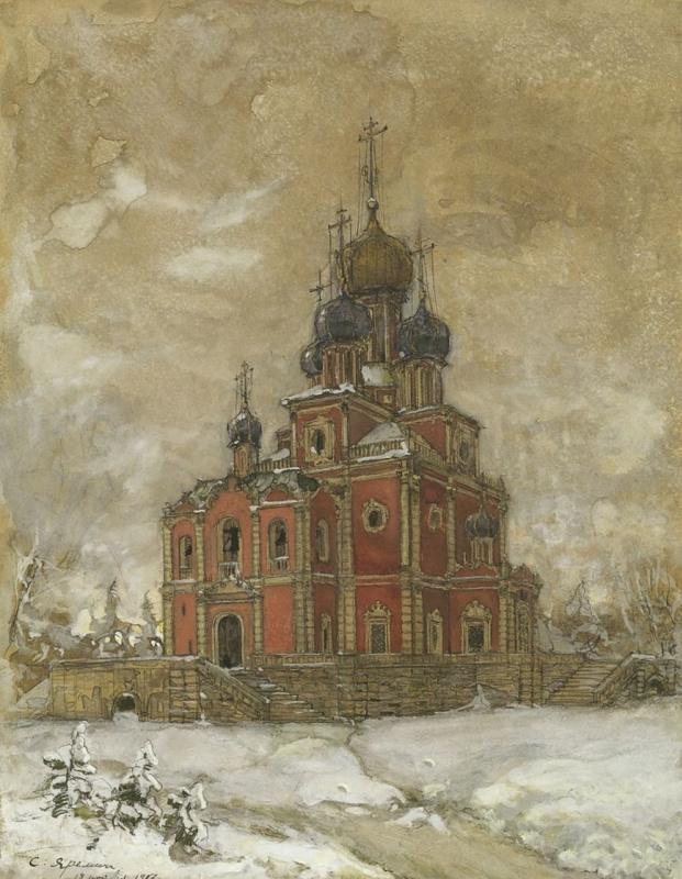 Степан Петрович Яремич. Церковь