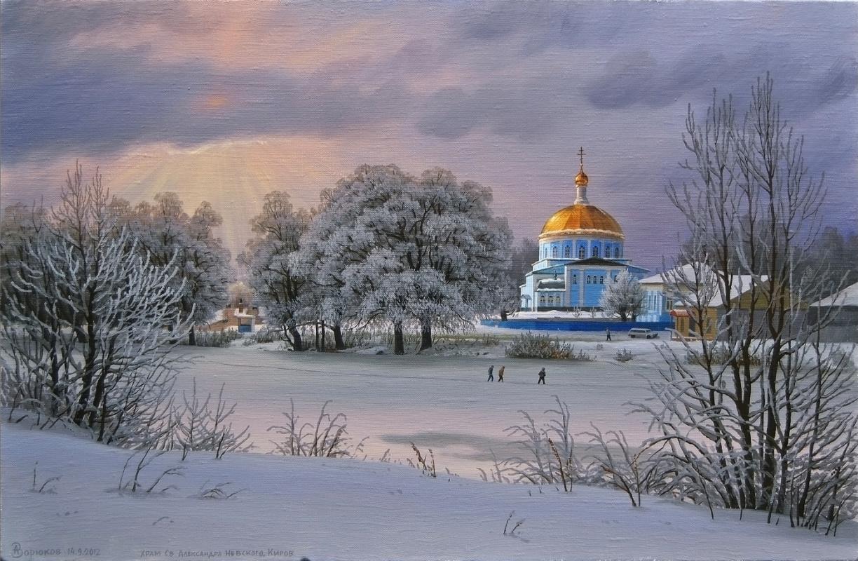 Alexander Vasilyevich Zoryukov. Temple of Alexander Nevsky. Lower lake. Kirov, Kaluga region