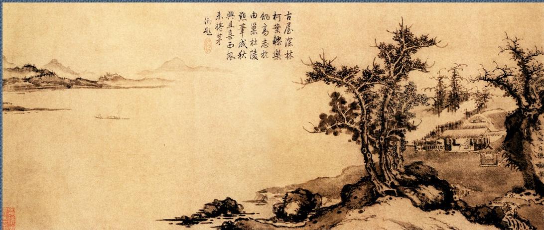Zhang Guang. Landscape 140