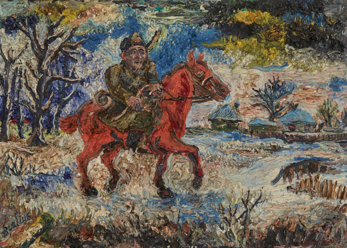 Давид Давидович Бурлюк. Солдат Красной Армии