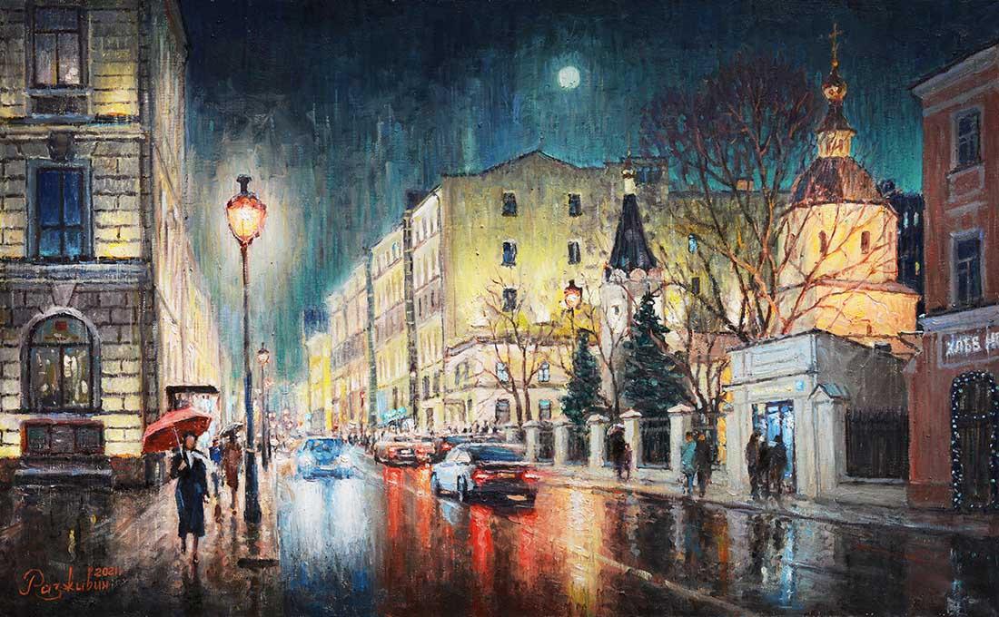 Igor Razzhivin. Streets washed by the rain