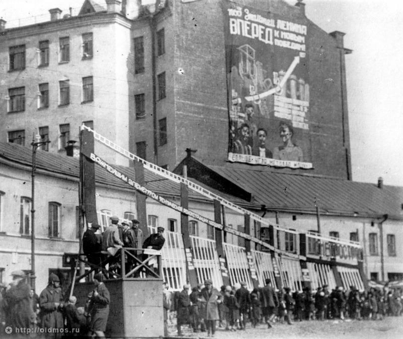 Historical photos. Firewall (billboard) on Dobryninskaya (Serpukhov) Square in Moscow