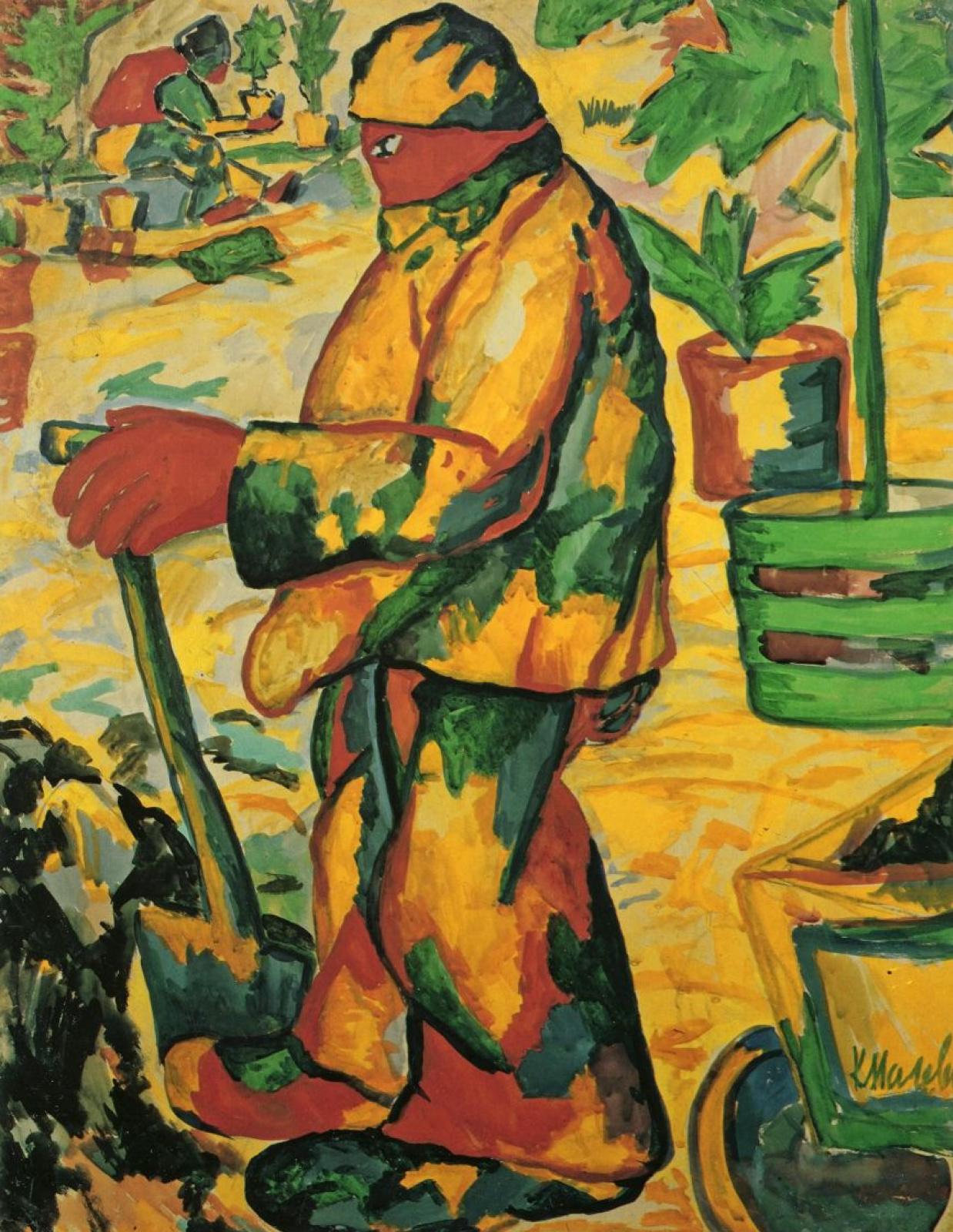 Казимир Северинович Малевич. Садовник