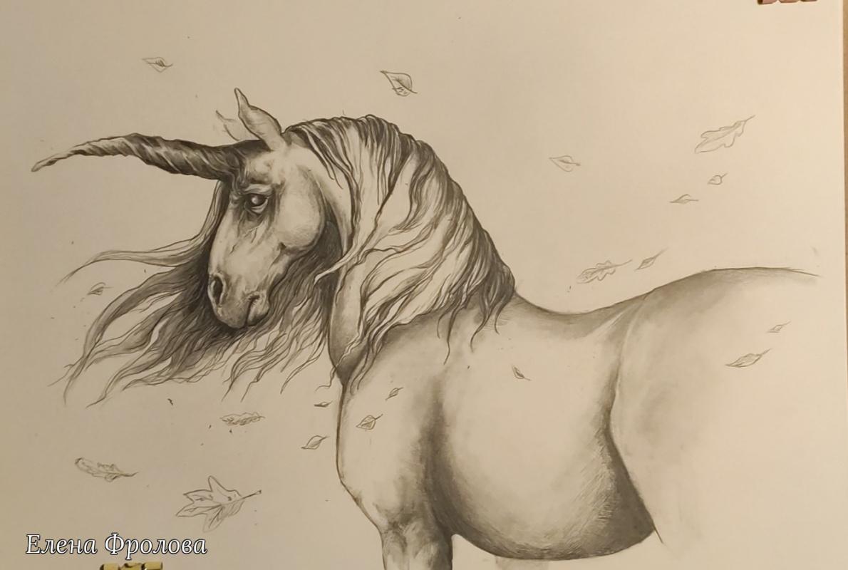 Elena Nikolaevna Frolova. Unicorn