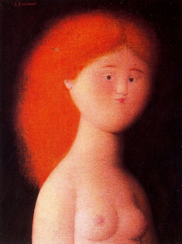 Антонио Буэно. Девушка
