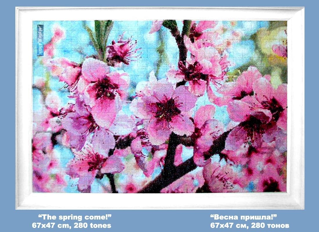 "Natalia Mikolyuk. ""Spring has come !"""