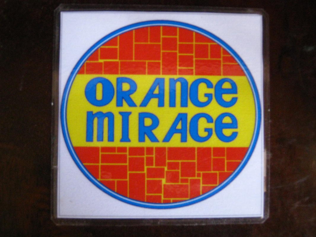 Алексей Гришанков (Alegri). Orange Mirage (trademark)