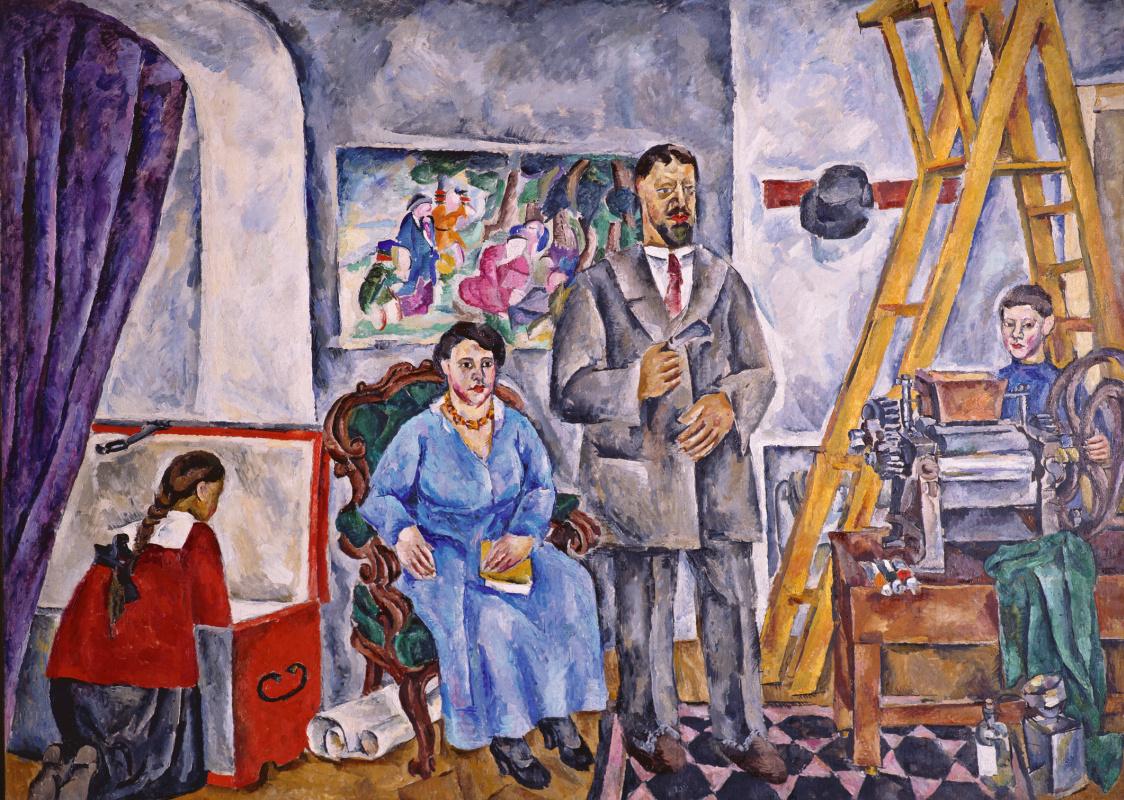 Петр Петрович Кончаловский. Семейный портрет в мастерской