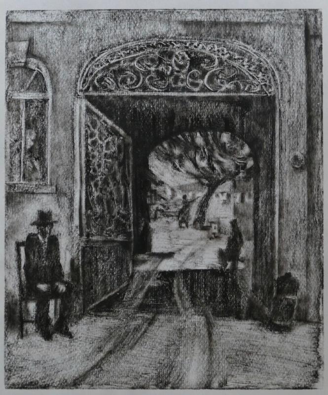 Эсфирь Наумовна Серпионова. Старый двор