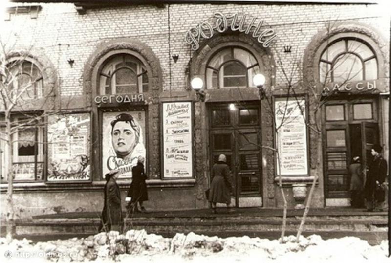 "Historical photos. Posters of the cinema ""Rodina"" in Tushino"