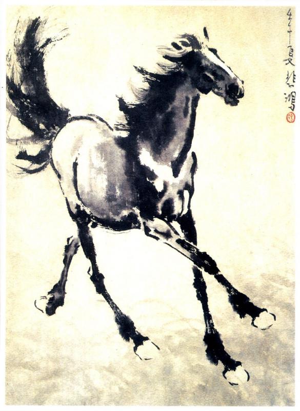 Беихонг Сюй. Лошадь 5